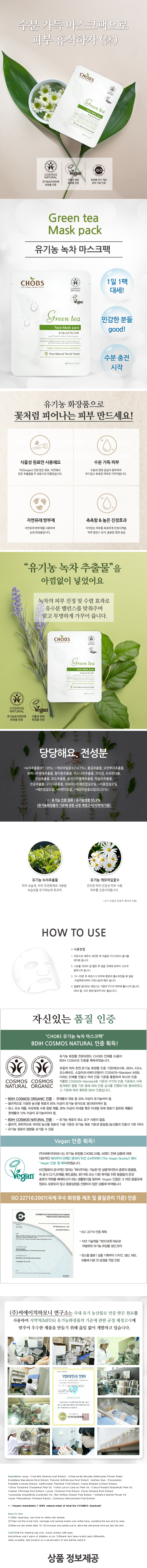 1506670968greentea_certify.jpg